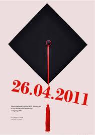 graduation poster poster design nour s abuhayeh