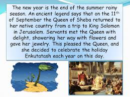 new year called enkutatash is celebrated on the 11th of september