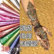 10 color 1pcs india glitter gel henna tattoo cream red blue silver