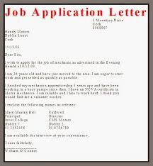 application letter in marathi how to write a literary essay