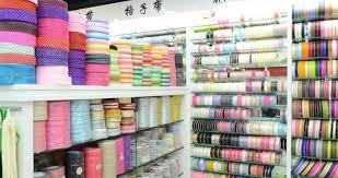 ribbon wholesale grosgrain solid color ribbon wholesale yiwu china distribute