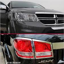 dodge journey tail light abs chrome car abs chrome front headlight rear tail light cover