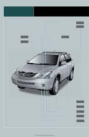 100 pdf lexus 400h owners manual 100 lexus ls400 workshop