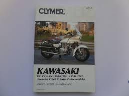 kawasaki z1000 z1100 kz1100 clymer workshop maintenance manual