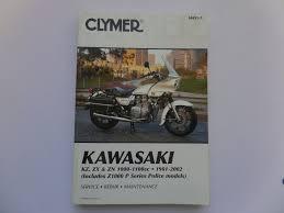 kawasaki z1000 z1100 kz1100 clymer workshop maintenance manual