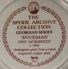 spode plate stillgoode consignments