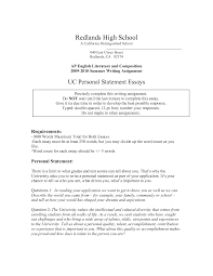 sample college application essay prompts uc application essay prompts trueky com essay free and printable uc essay prompt