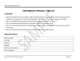 sample performance appraisal forms template examples