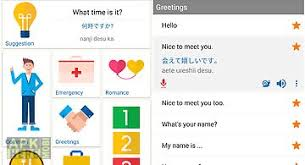 ja sensei apk ja sensei learn japanese kanji for android free at apk