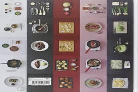 mon cours de cuisine mon cours de cuisine unique mon grand cours de cuisine collector