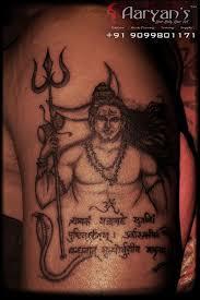 tattoo designs for manish best tatto 2017