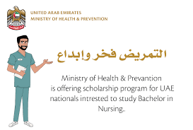 ministry of health and prevention uae