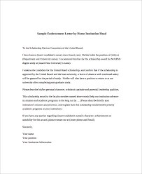 disagreement letter how to write a letter of disagreement of