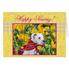nowruz greeting cards norooz mobarak greeting cards zazzle au