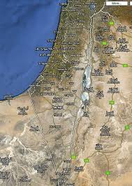 israel google israel on google maps now in hebrew