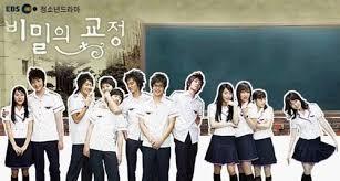 film drama korea lee min ho lee min ho fever revives secret cus dramabeans korean drama recaps