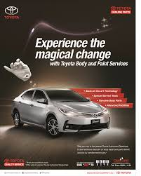 toyota corolla official website toyota walton motors gold category dealership