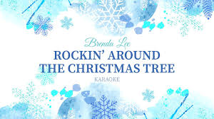 karaoke christmas ǀ rockin u0027 around the christmas tree brenda lee