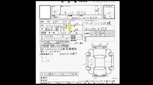 Double Decker Bus Floor Plan Retro Sambar Vw Bus Lookalike At Auction In Japan Youtube