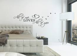 above bed wall decal quote all of me loves all of you l over zoom