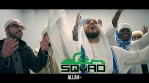 download mp3 despacito versi islam deen squad madina havana remix music video youtube