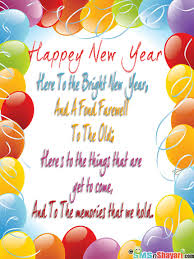 free new year wishes new year greeting card quotes 40 cool new year greeting cards