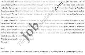 Example Resume Cover Letter Template by Sample Resume Cover Letter And Examples