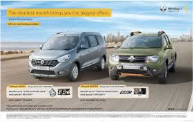 renault lodgy benefits up to rs 1 lakh on renault lodgy and duster advertisemant