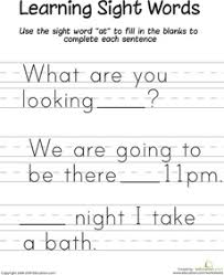 22 best sight words images on pinterest sight word