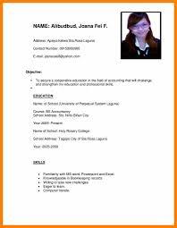 Sample Resume Objectives Ojt Students by Resume Sample For Hrm Ojt Templates