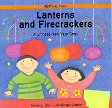 new year kids book lunar new year lesson plan 2nd grade my asian kid dc