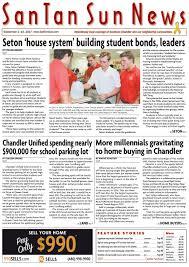 santan sun news september 2 2017 by times media group issuu