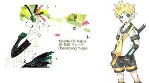 Puzzle Len Kagamine Len V2 Puzzle Cover