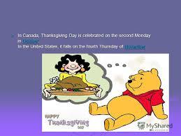 презентация на тему thanksgiving day by lena maksimovskaya form