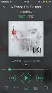 d馗o chambre mansard馥 adulte d馗orer chambre fille 100 images d馗o murale chambre 100 images