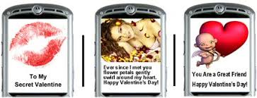 s day m m s valentines day special cards will receive by mobile