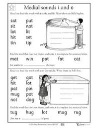 kindergarten math worksheets and 3 more makes vowel sounds