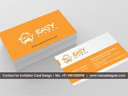 Best Way To Make Business Cards Hording Design Brochures Design Best Brochures Desginer