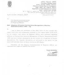 Authorization Letter For Bank Withdrawal In India Welcome To Ainvsa
