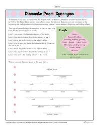 diamante poem synonyms poetry worksheet