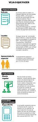 www previdencia gov br extrato de pagamento saiba como encurtar o tempo para dar entrada no pedido de aposentadoria