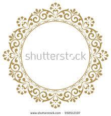 Decorative Line Clip Art Decorative Line Art Frames Design Template Stock Vector 687009115