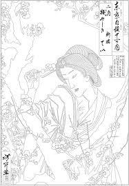 japanese garden coloring book virginia museum fine arts shop