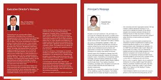 Indeed It Internships Continental Institute Of International Studies Fatehgarh Sahib