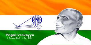 Story Of Indian National Flag Pingali Venkayya Who Designed Indian Flag Festive India