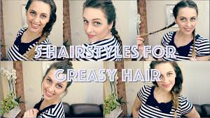 hair styles to cover 5 hairstyles to hide greasy hair wild by design youtube