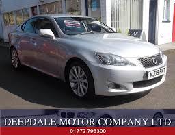 lexus vehicle service history lexus is 2 5 250 se i 4dr automatic for sale in preston deepdale