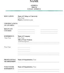 job resume templates free resume format 2017 for teachers form job a jobs templates template