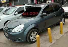 Ka 2011 Ford Ka 2011 128 000 En Mercado Libre