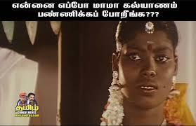 Black Comedian Meme - tamil comedy memes other comedians memes images other comedians